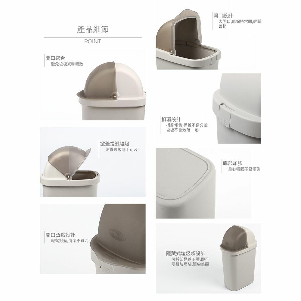 聯府 中福星垃圾筒 C6010