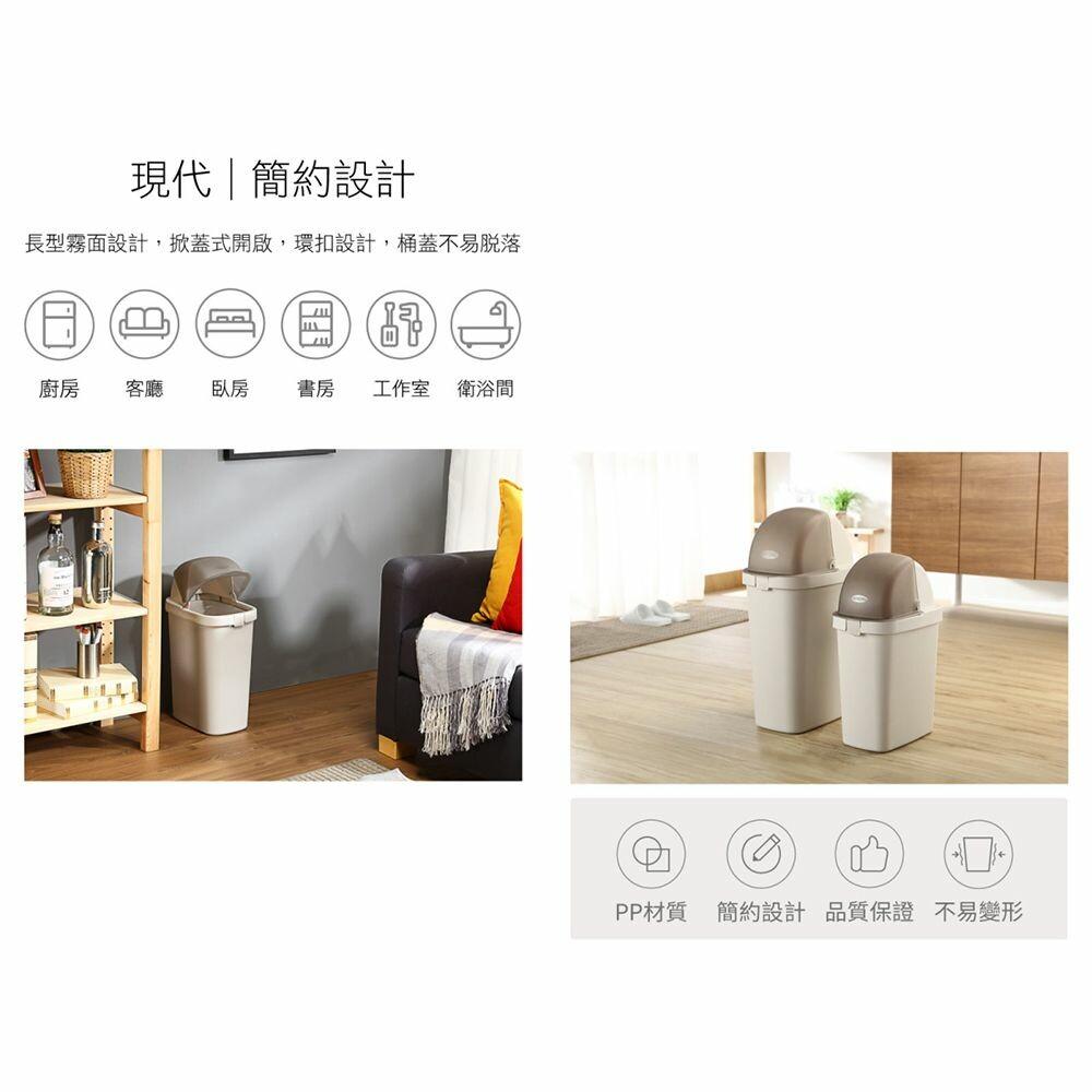 聯府 大福星垃圾桶 C6015