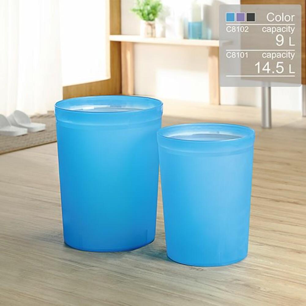 KEYWAY-C8101-聯府 大芬蘭圓形垃圾桶 C8101
