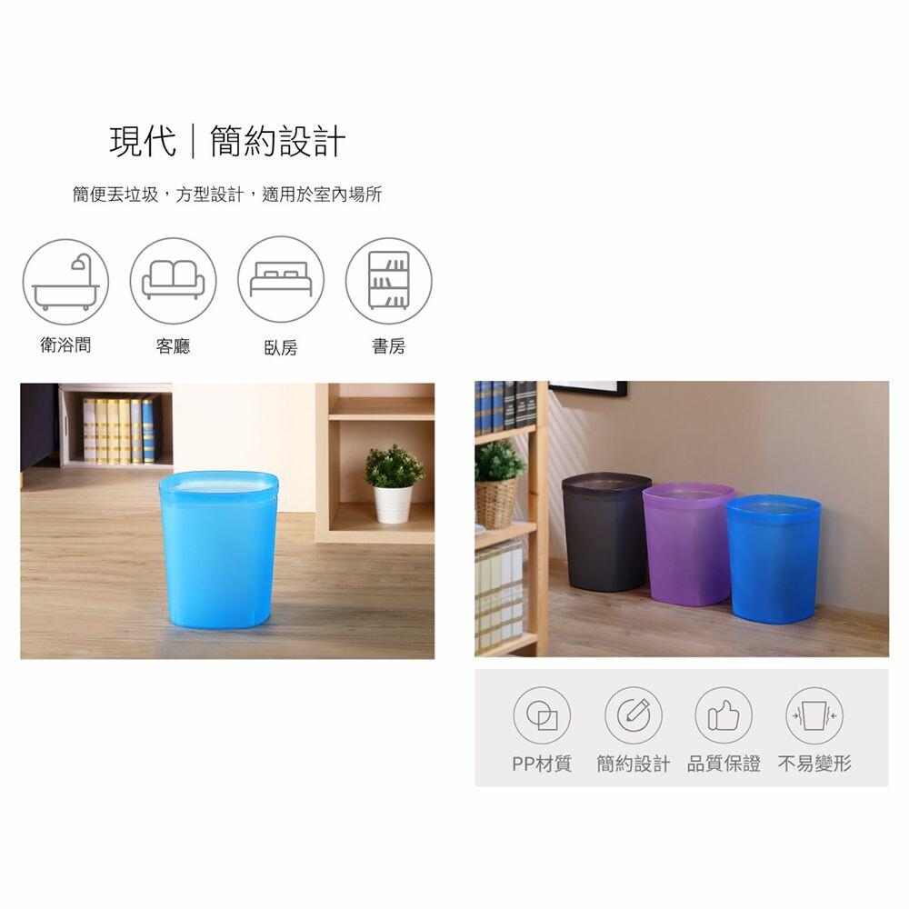 聯府 中丹麥垃圾桶 C8502