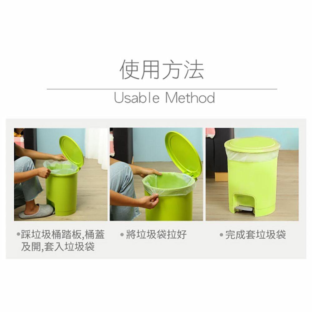 聯府 彩虹踏式垃圾桶8L C908