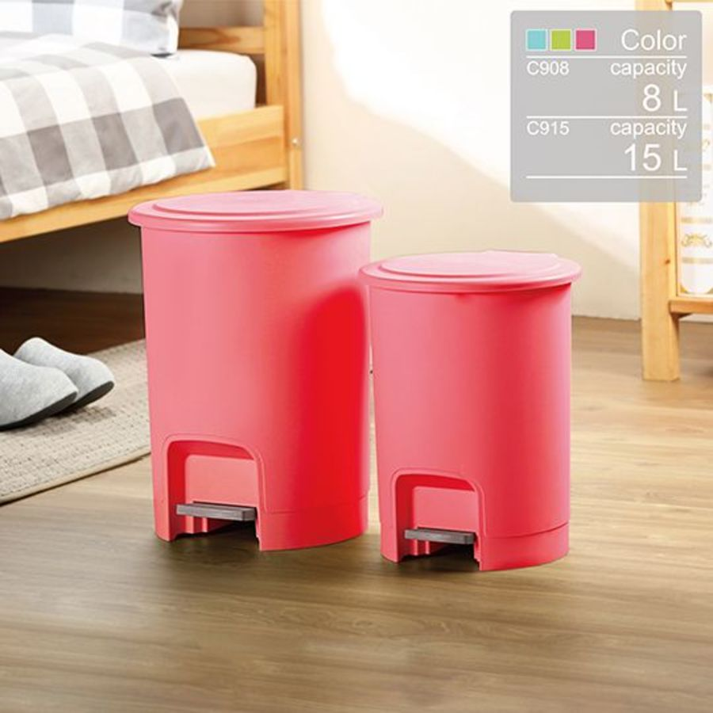 聯府 彩虹踏式垃圾桶15L C915