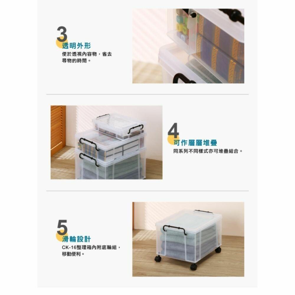 耐久CK-15透明整理箱15L