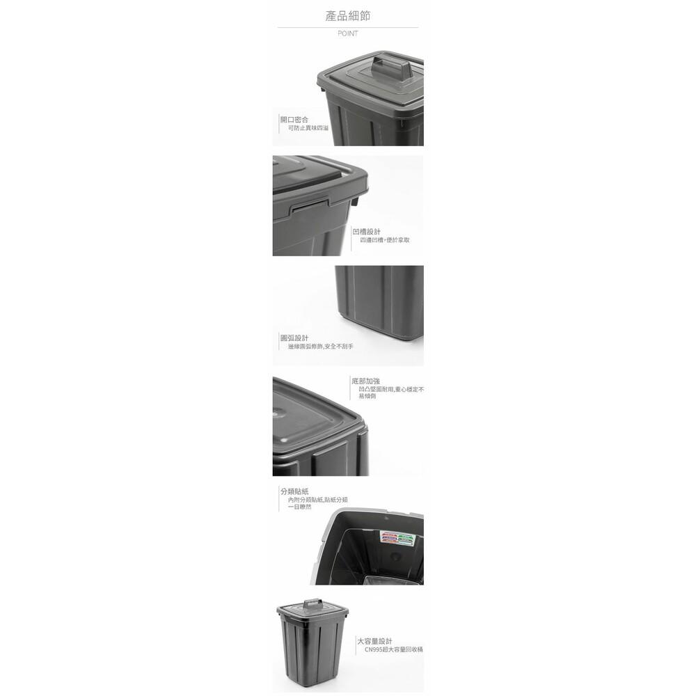 聯府 銀采萬能桶(方型) CN995