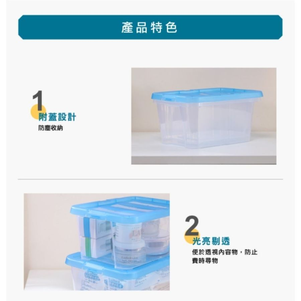 MIT 常用收納盒:4L/6L/9L/14L