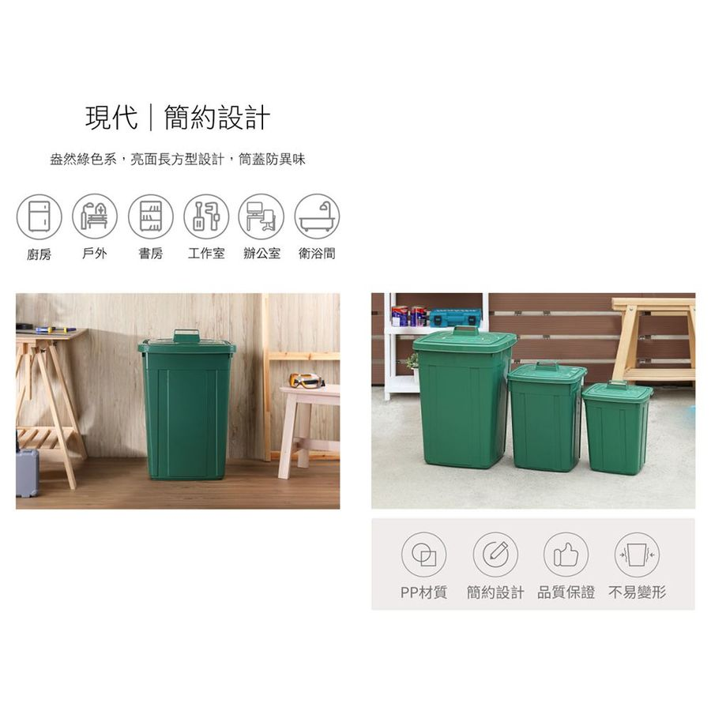 聯府 大方形資源回收筒 CS42