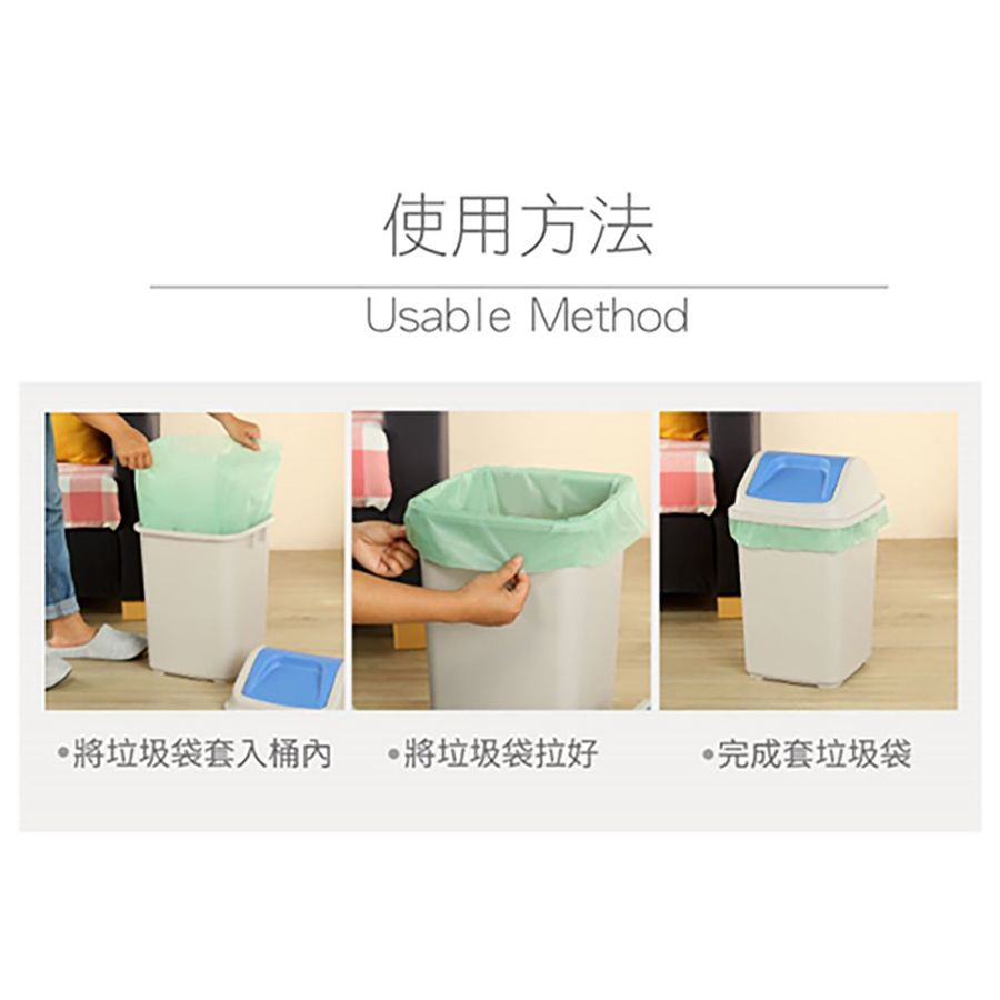 聯府 環保媽媽10L垃圾桶 CV910