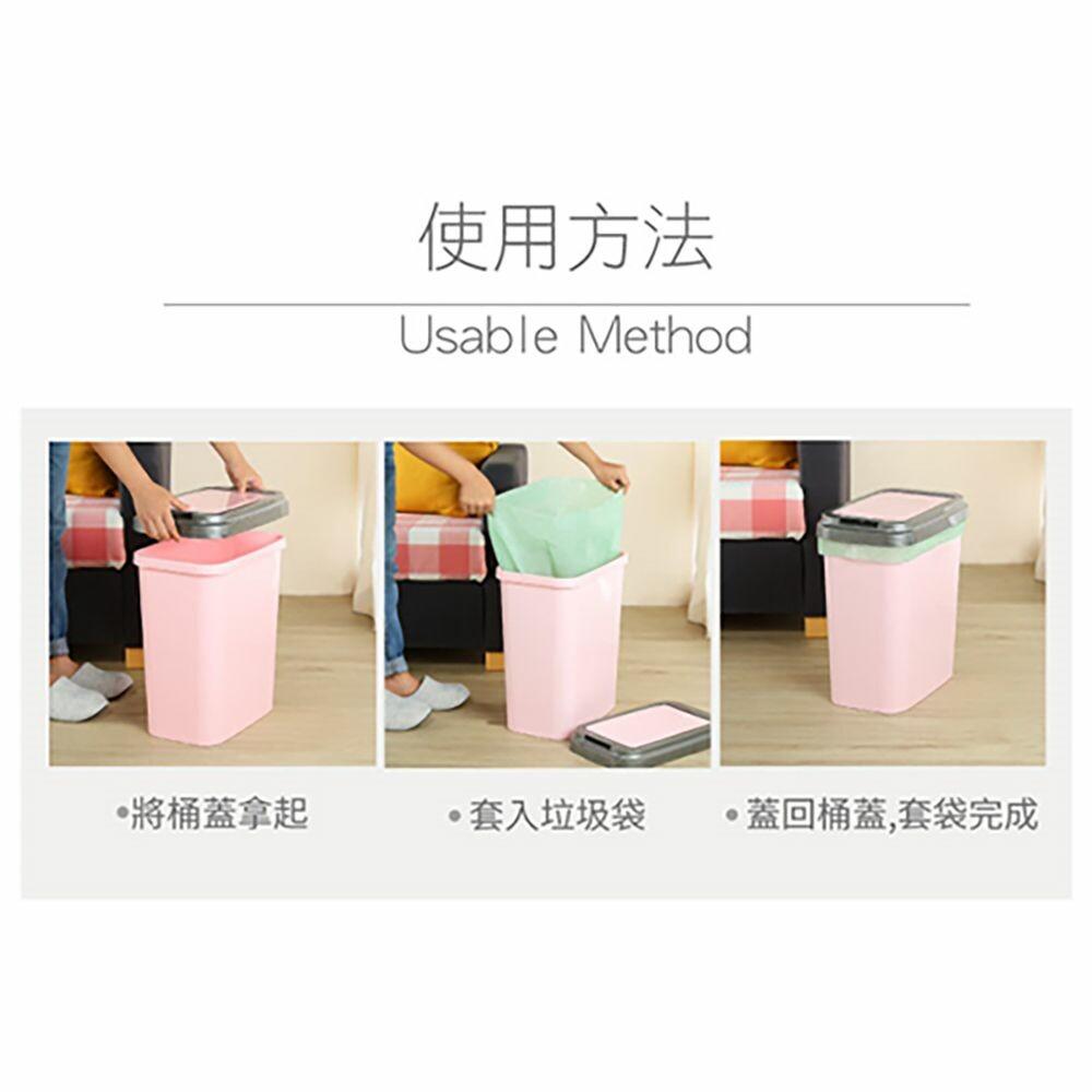聯府 可潔押式垃圾桶25L CW-625