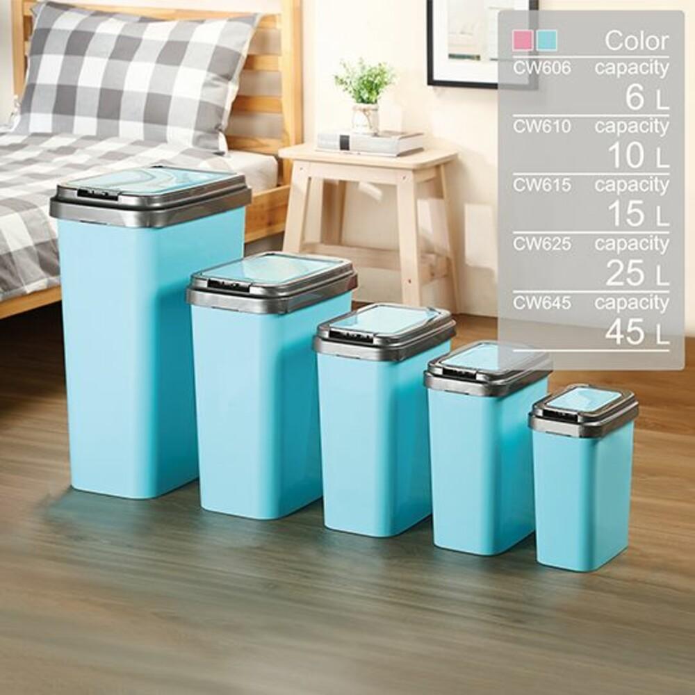 KEYWAY-CW-645 - 聯府 可潔押式垃圾桶45L CW-645