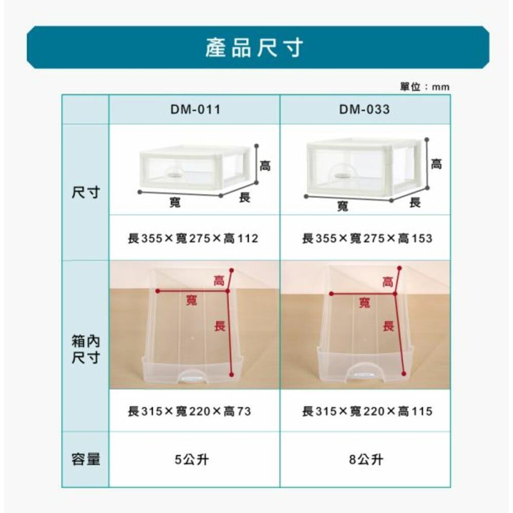 聯府 A4文書整理箱(淺型) DM-011 小物收納
