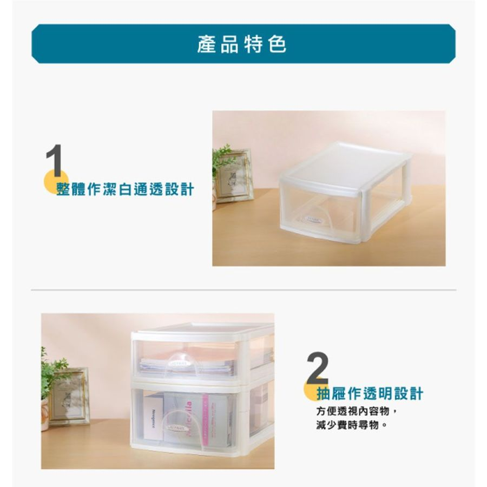 聯府 A4文書整理箱(淺型) DM-011