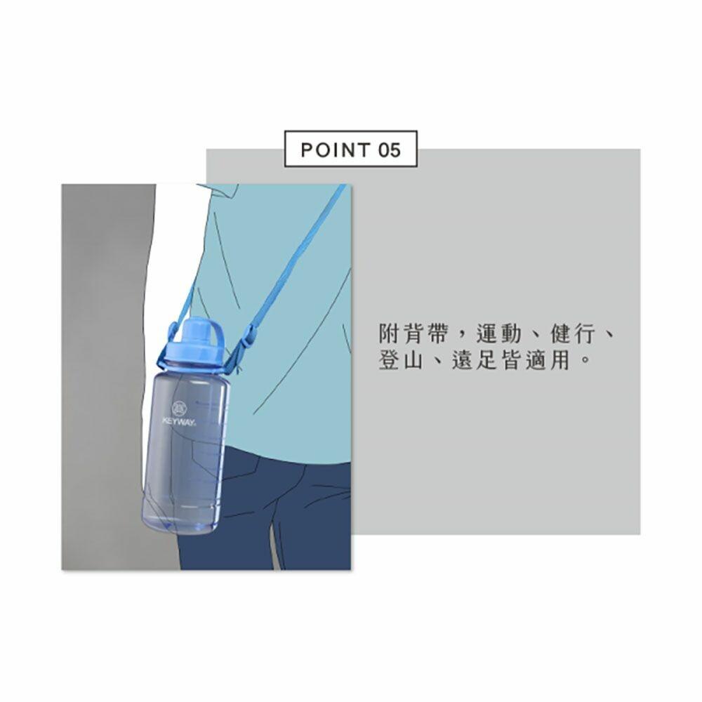 聯府 加水站水壺2L 附背帶 ER-2000