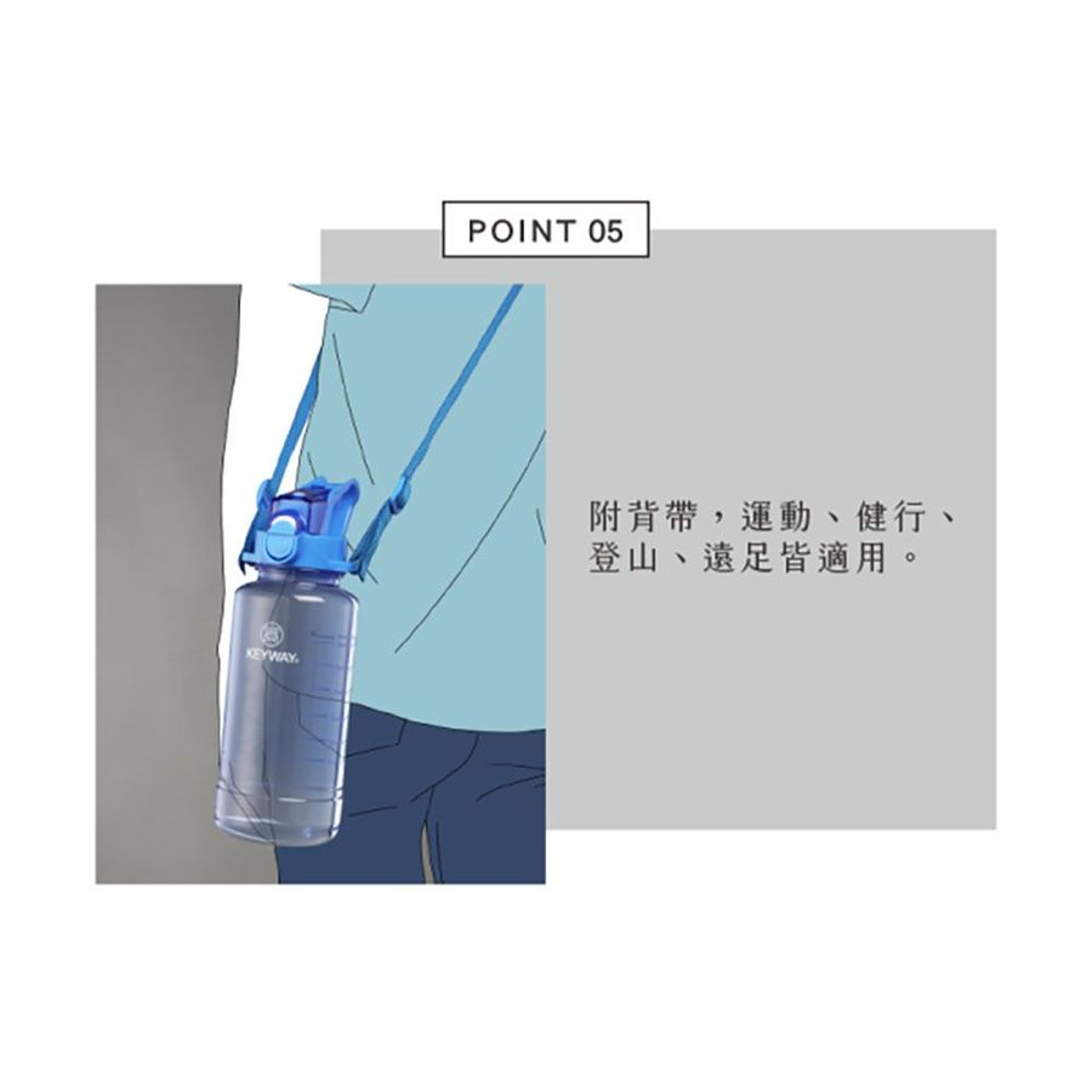 聯府 太空站吸管水壺 ES-2000