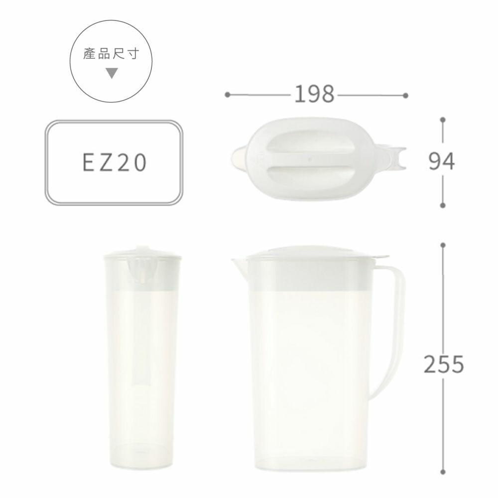 聯府 桐花冷水壺2L  EZ-20