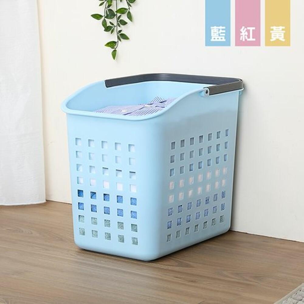 KEYWAY-F366-聯府 比薩洗衣籃 F366