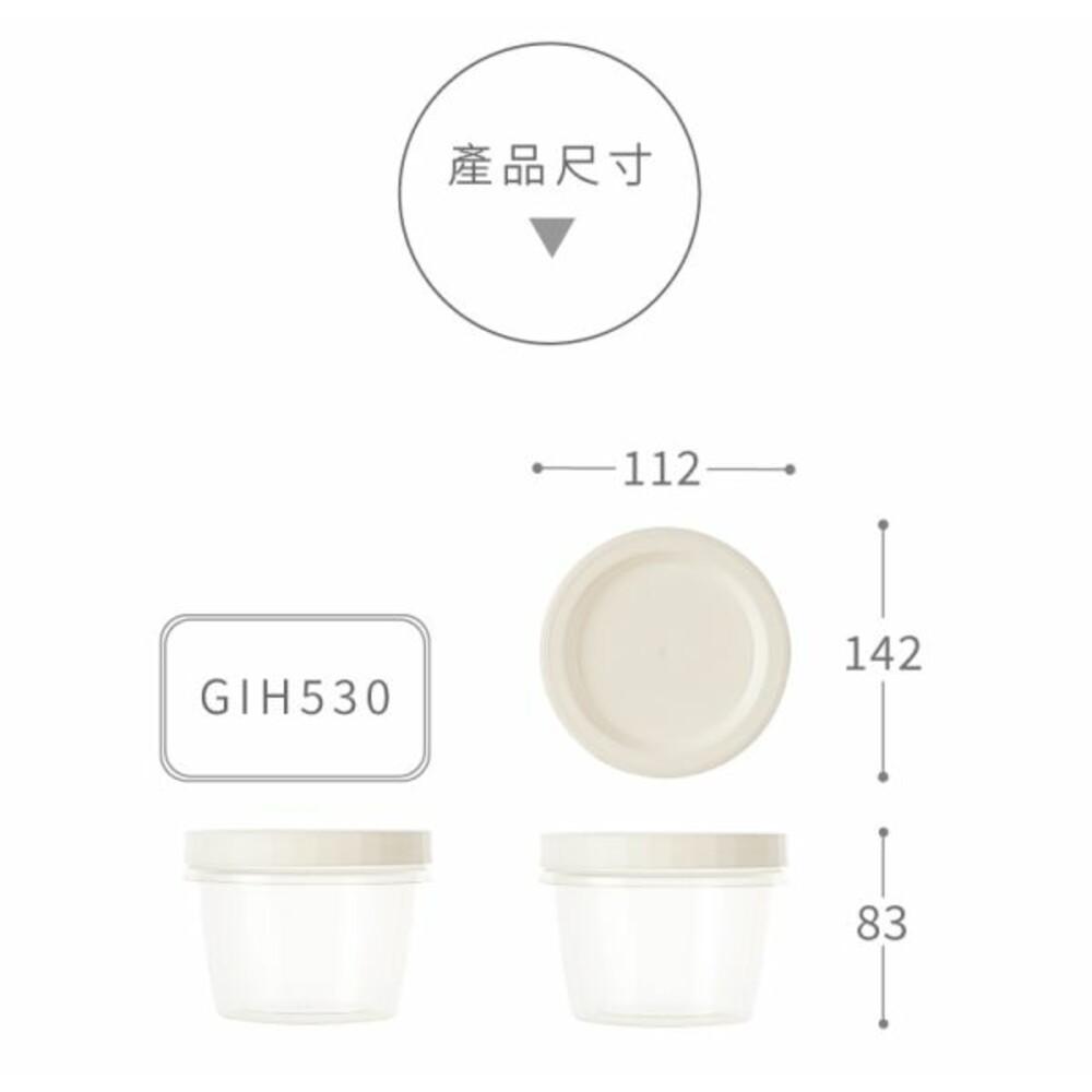 聯府 青松微波密封罐3入 GIH530