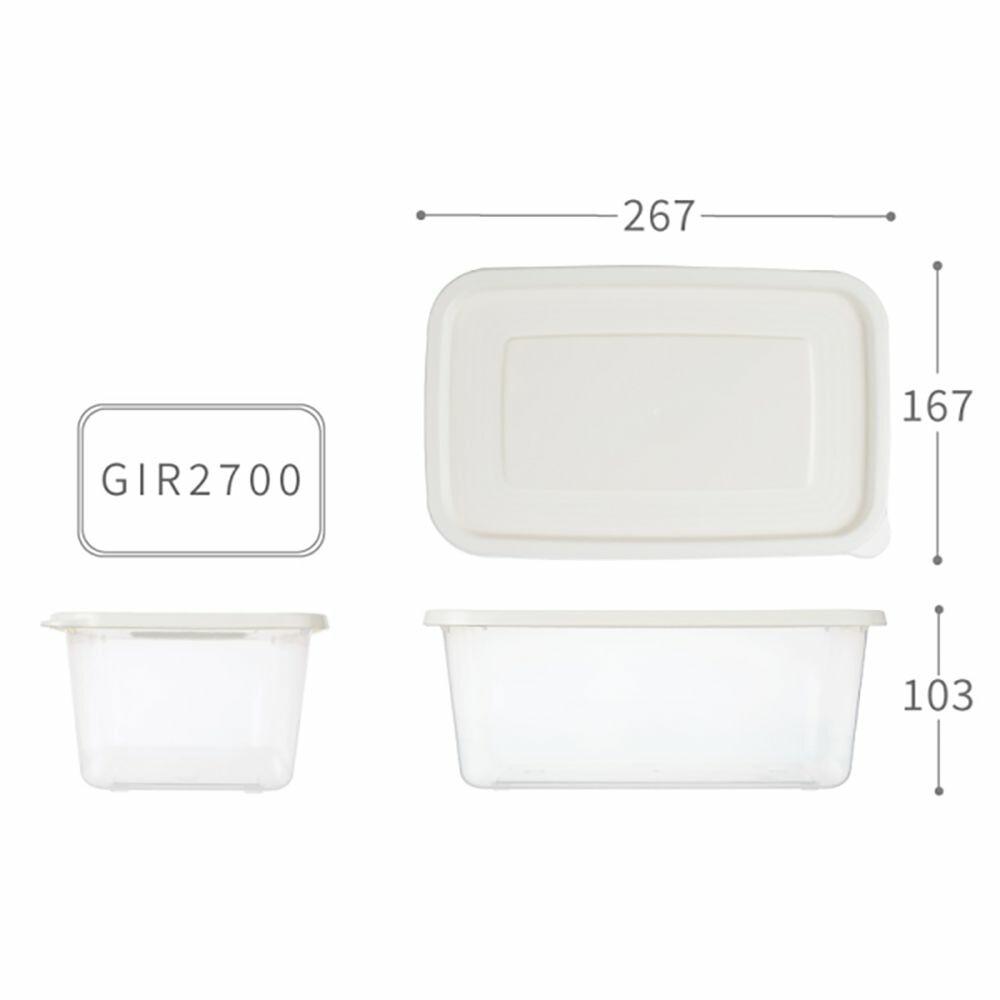 聯府 青松長型微波保鮮盒2.7L(2入)GIR-2700