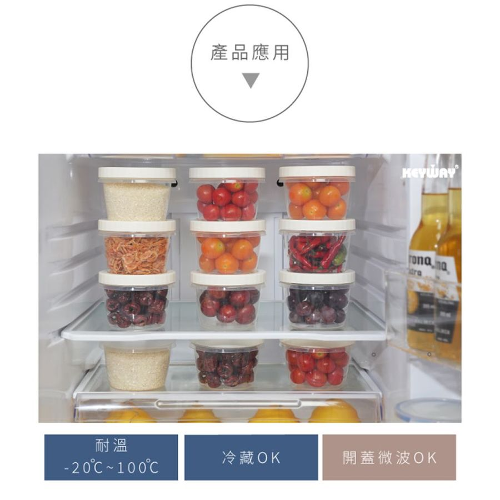 KEYWAY-GIR380-聯府 青松長型保鮮盒380ml(5入 )GIR-380