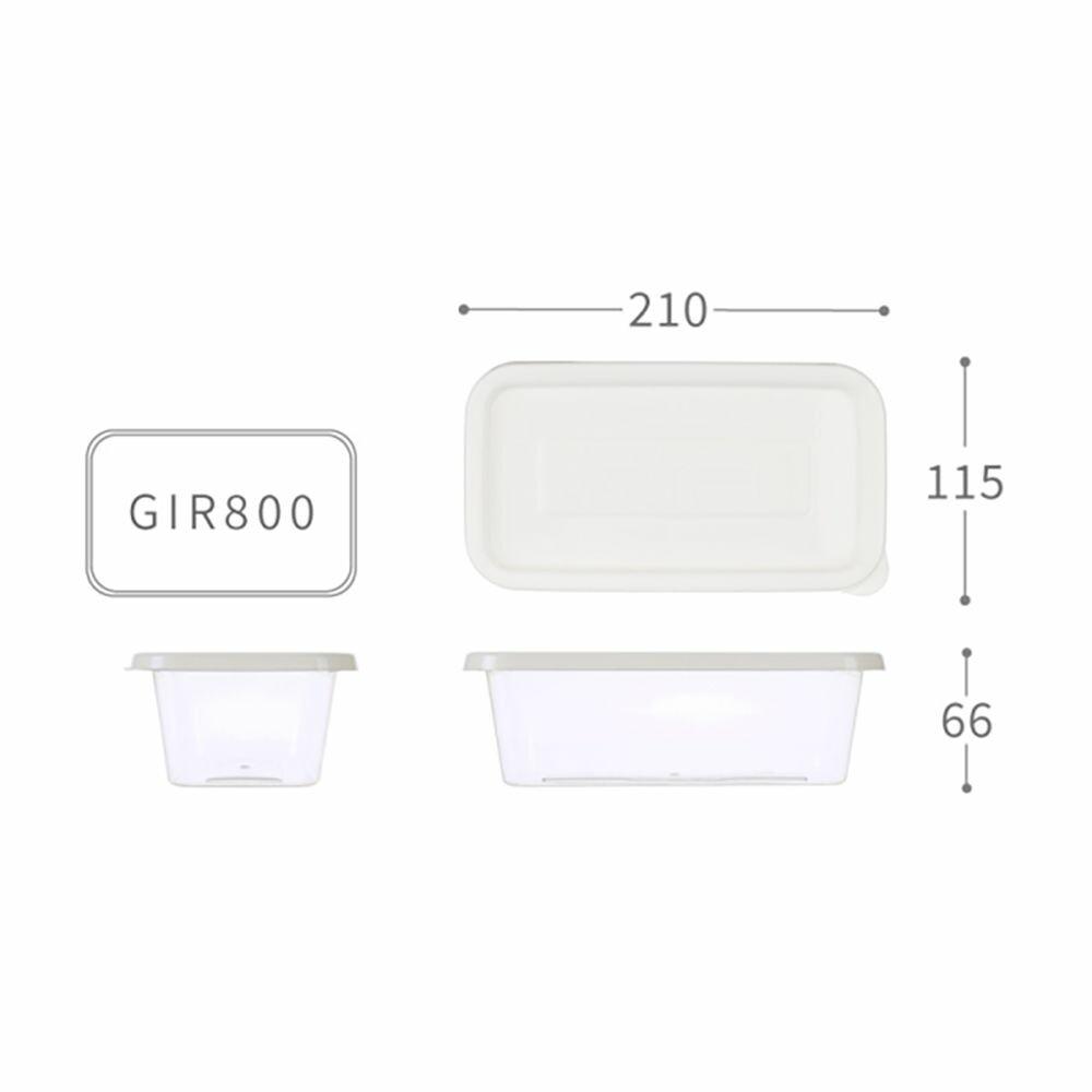聯府 青松長型微波盒800ML 3入 GIR-800