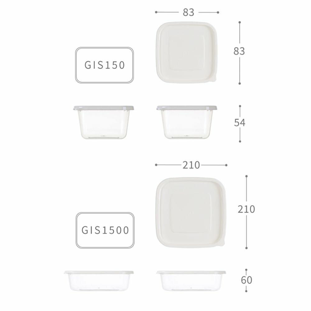 聯府 青松方型微波盒8入 GIS-150
