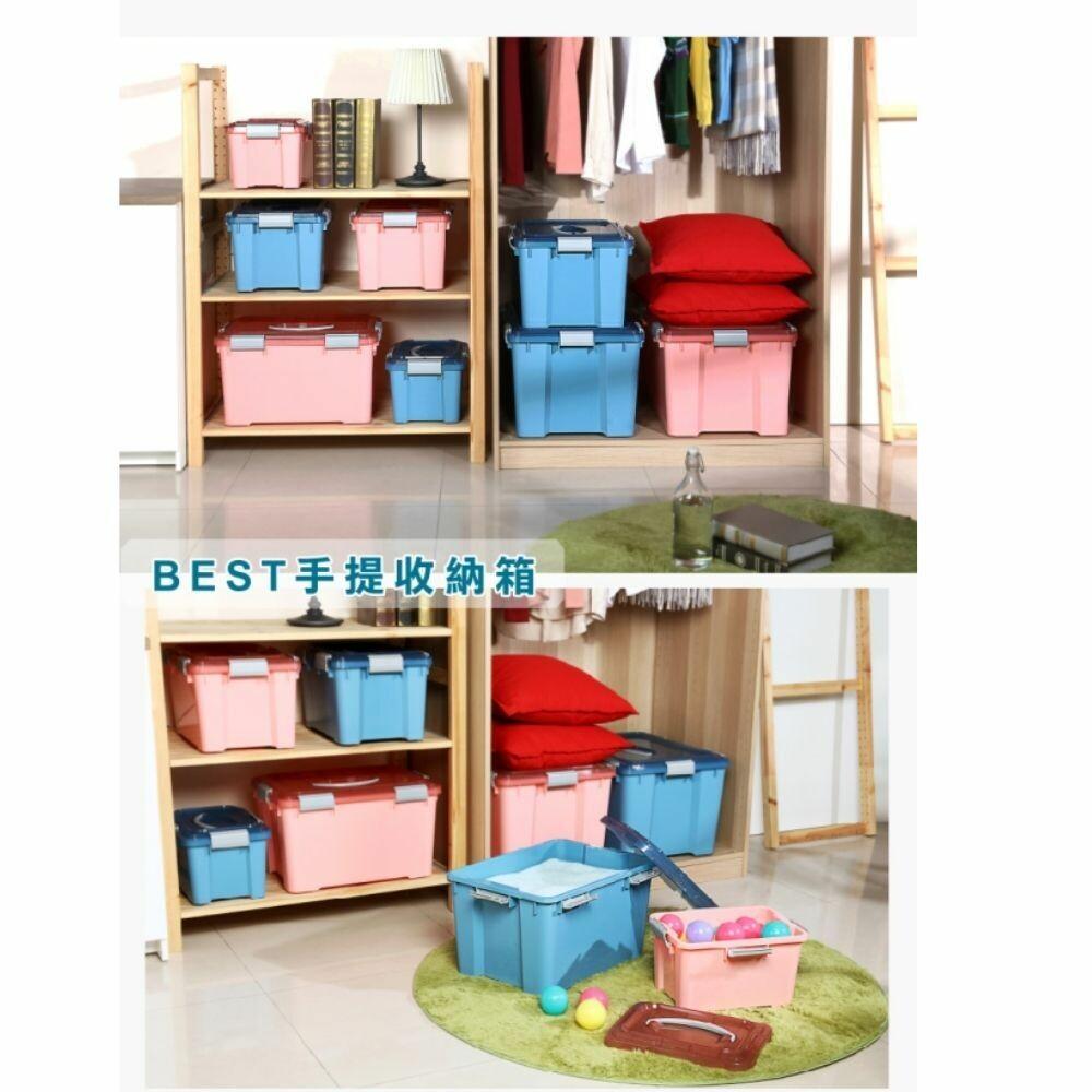 KEYWAY-HK835-MIT BEST手提收納箱35L