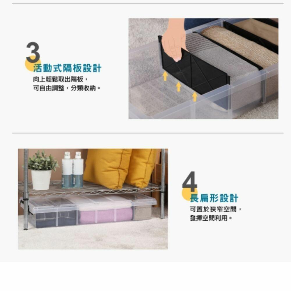 強固型K-019分類整理箱27L  床下收納箱