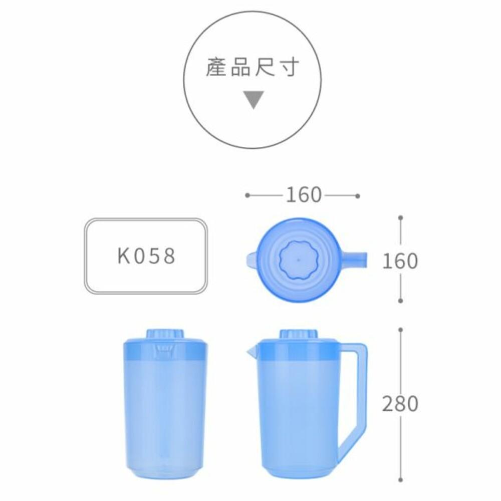 聯府 美樂冷水壺(4L) K058