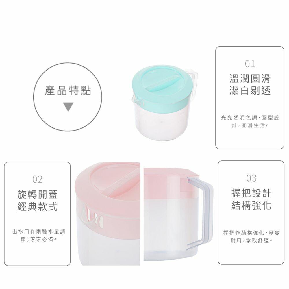 聯府 大螃蟹冷水壺(4L) K069