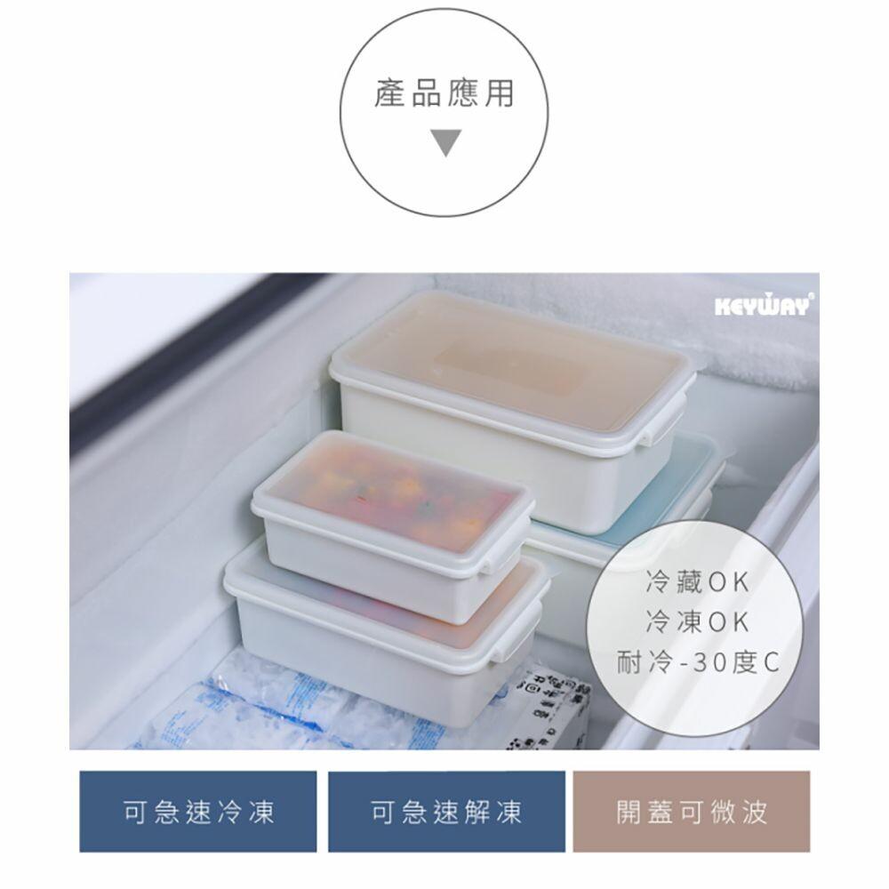 聯府 零下30度C保鮮盒2.5L KF025
