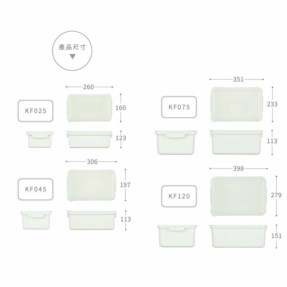 聯府 零下30度C保鮮盒4.5L KF-045