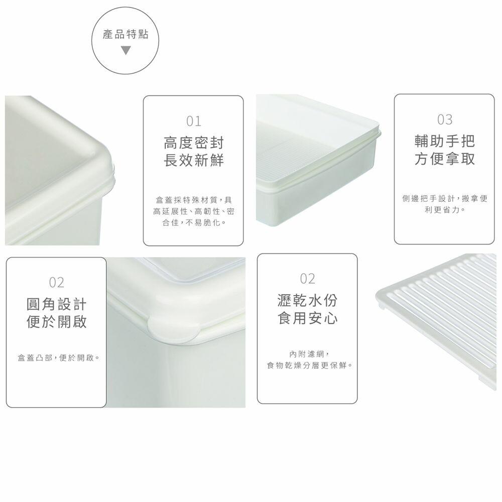 聯府 零下30度C保鮮盒(扁形)