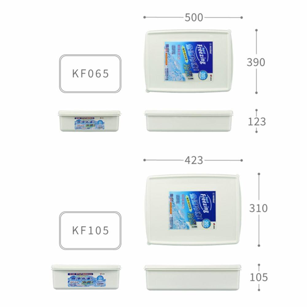 聯府 零下30度C保鮮盒10.5L:KF-105