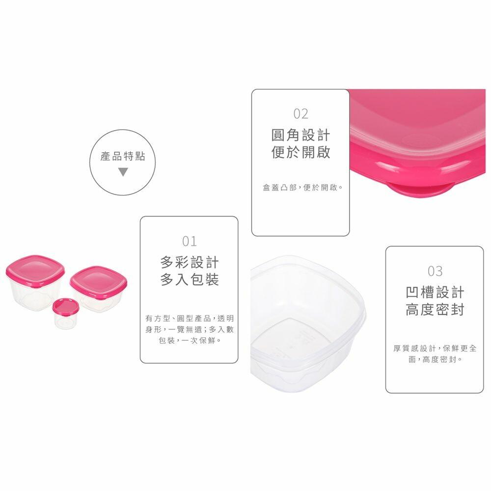 聯府 優鮮保鮮盒1.7L單入 KF-260