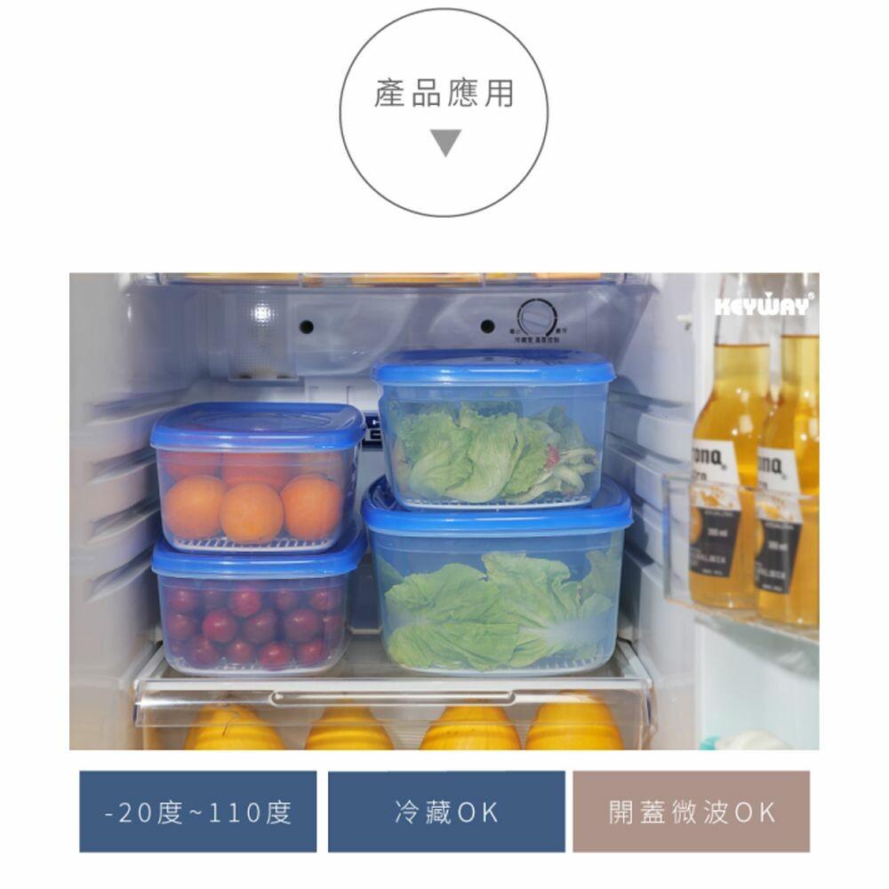 聯府 優鮮保鮮盒3號 KF860