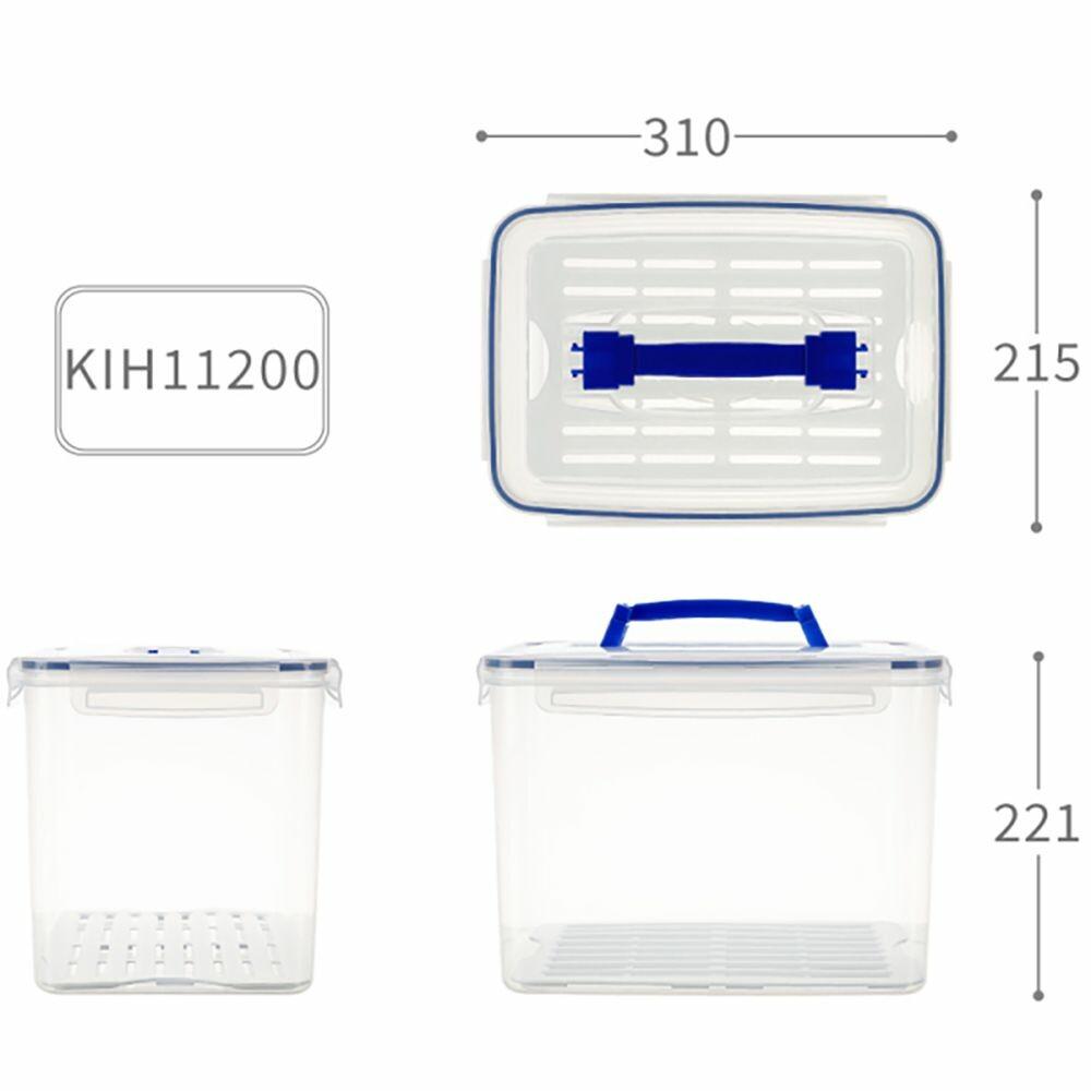 KEYWAY-KI-H11200-聯府 天廚手提保鮮盒 KI-H11200