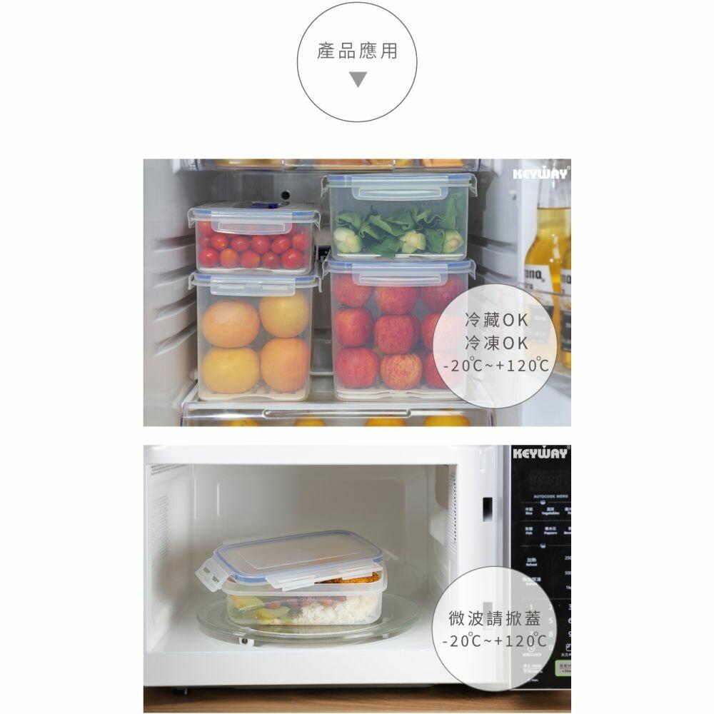 聯府 天廚手提保鮮盒 KI-H3400