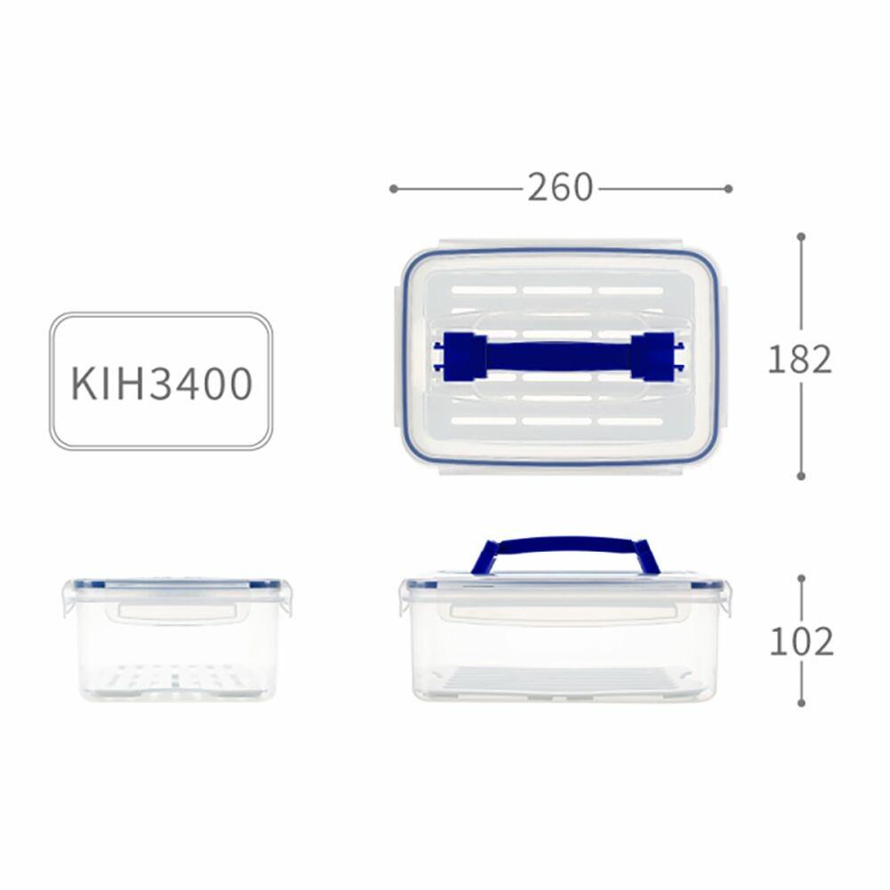 KEYWAY-KI-H3400-聯府 天廚手提保鮮盒 KI-H3400