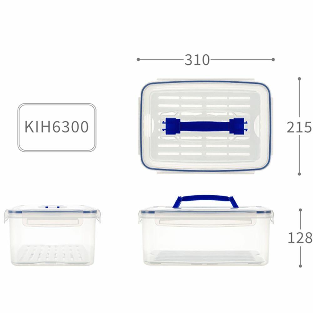 KEYWAY-KI-H6300-聯府 天廚手提保鮮盒 KI-H6300