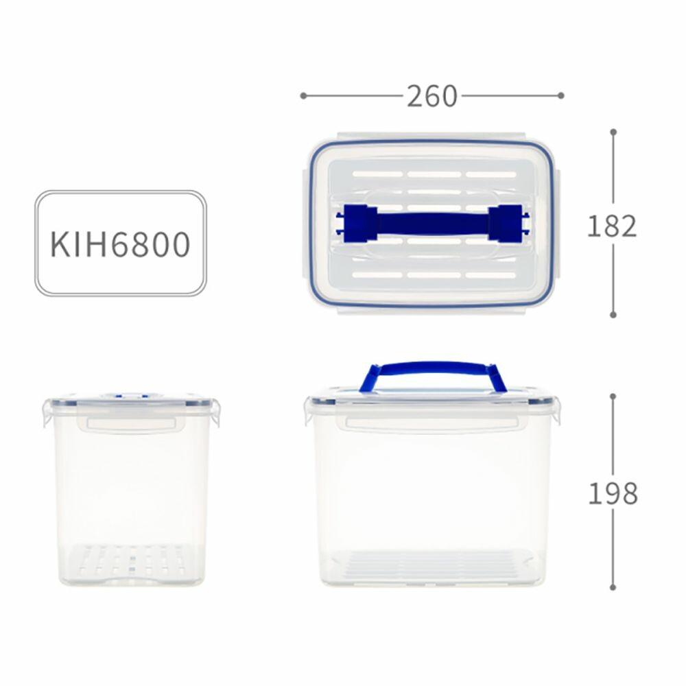 KEYWAY-KI-H6800 - 聯府 天廚手提保鮮盒 KI-H6800