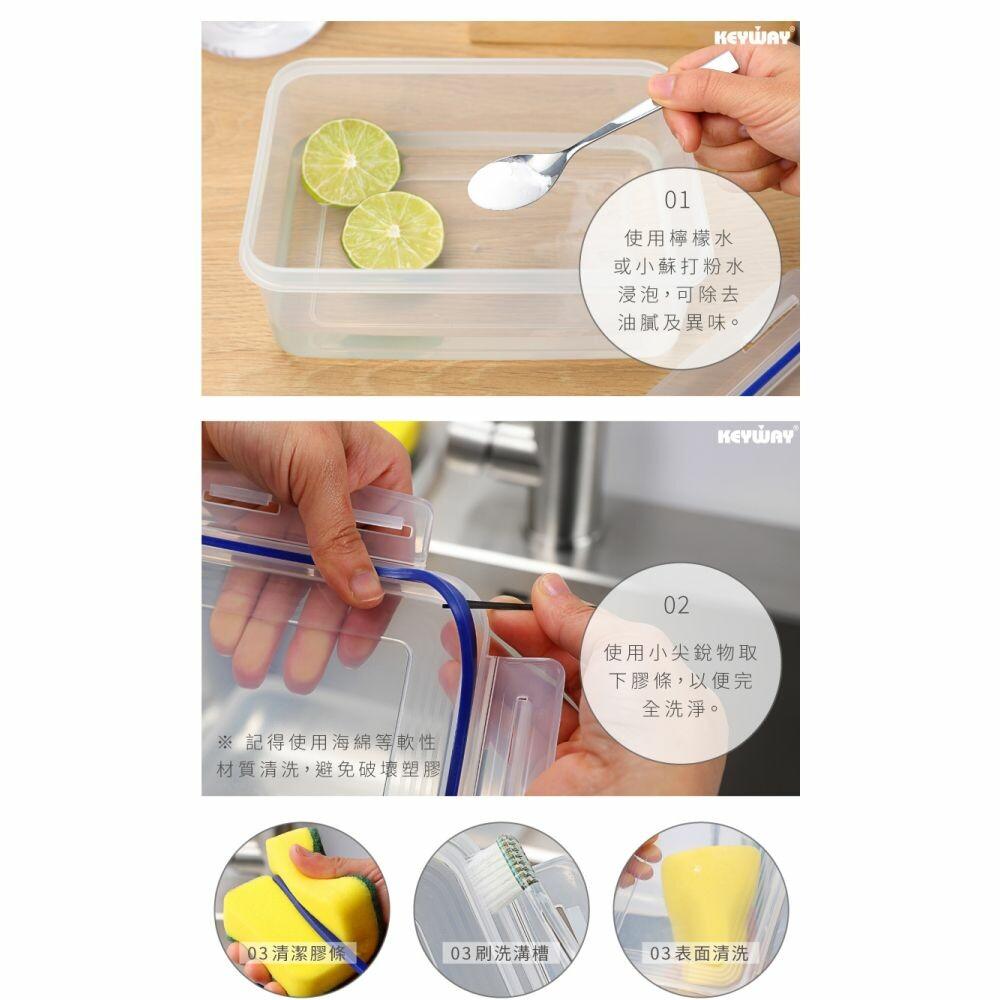 聯府 天廚圓型保鮮盒 KIC-1550