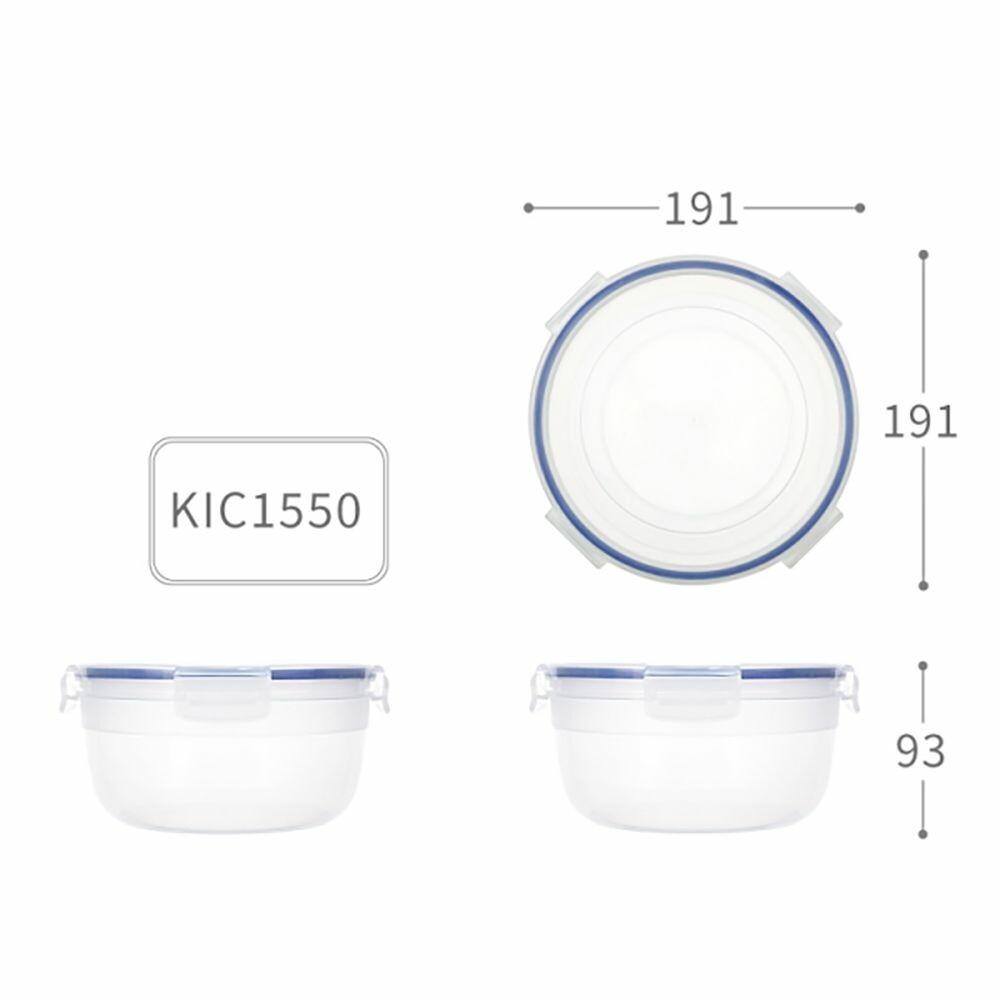 KEYWAY-KIC-1550-聯府 天廚圓型保鮮盒 KIC-1550