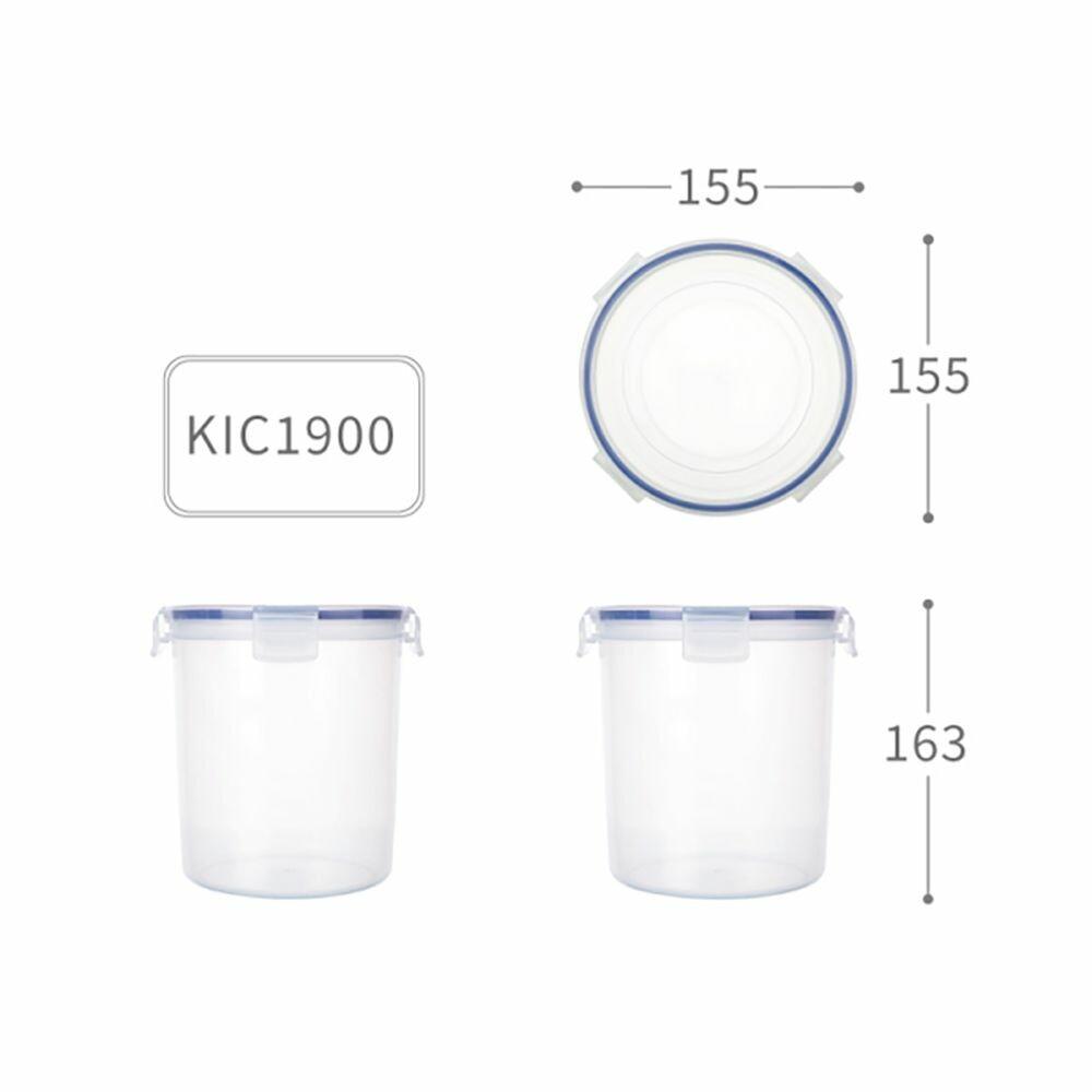KEYWAY-KIC1900-聯府 天廚保鮮盒圓 KIC1900