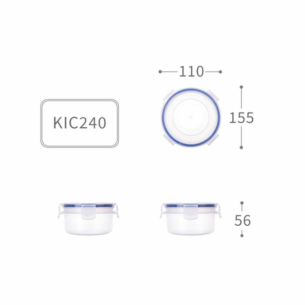 KEYWAY-KIC240-聯府 天廚圓型保鮮盒 KIC-240