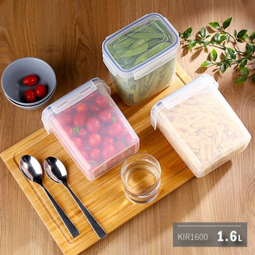 聯府 天廚長型保鮮盒 KIR-1600 封面照片