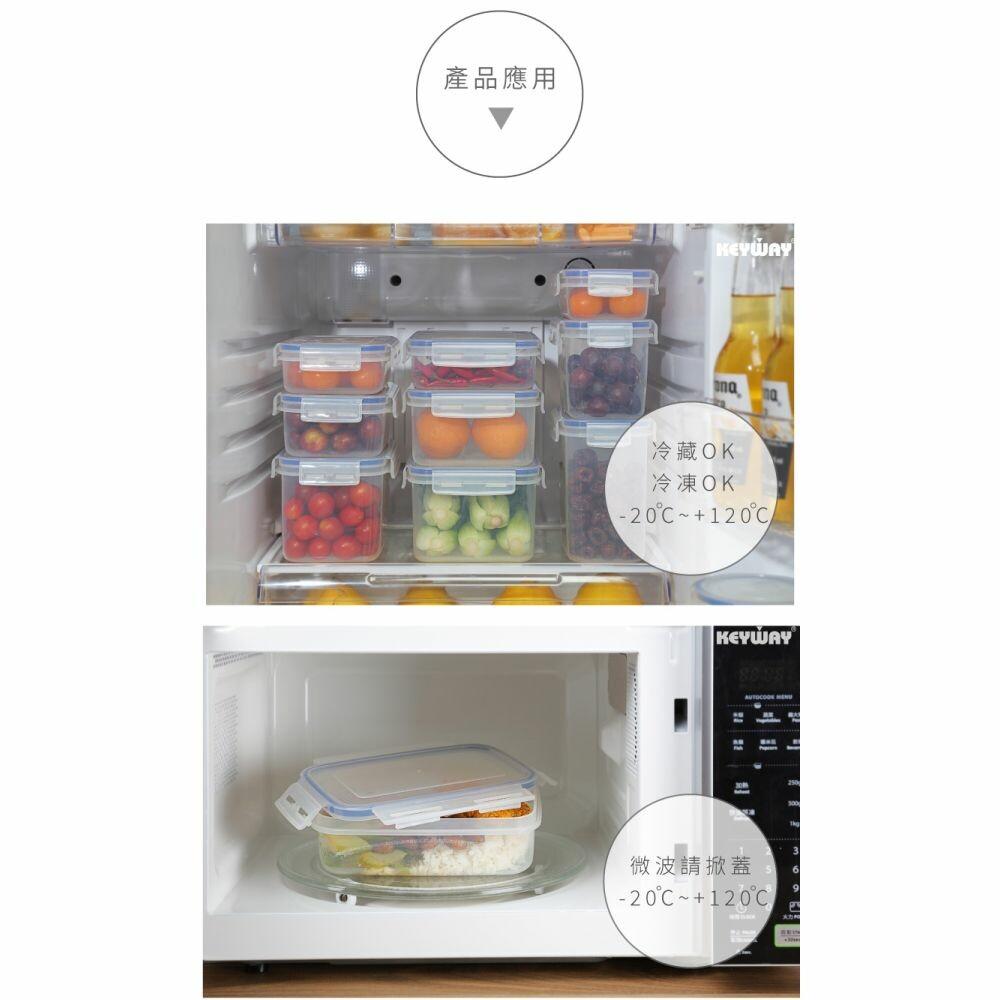 聯府 天廚長型保鮮盒 KIR-2000