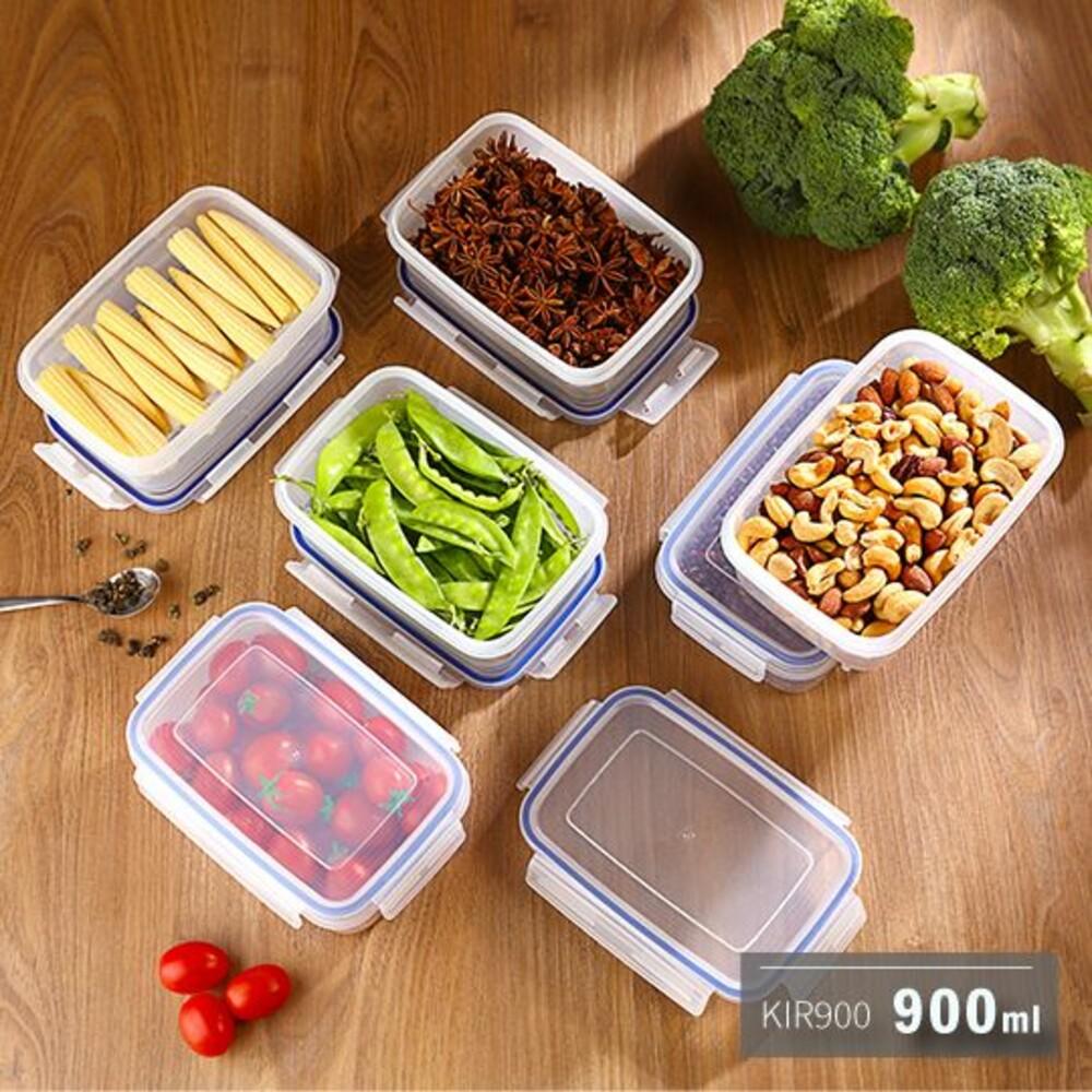 聯府 天廚長型保鮮盒 KIR-900 封面照片