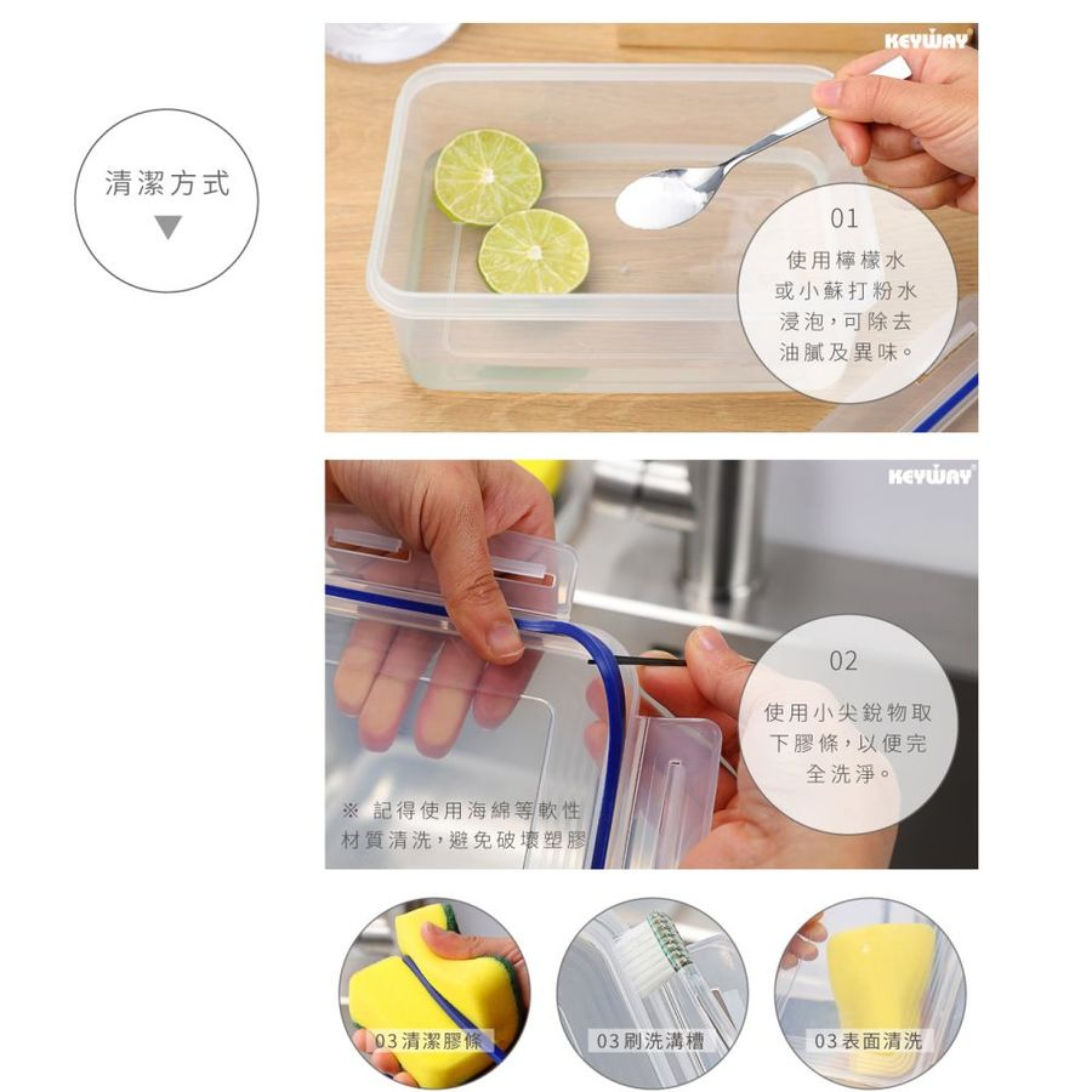 聯府 天廚方型保鮮盒 KIS-300