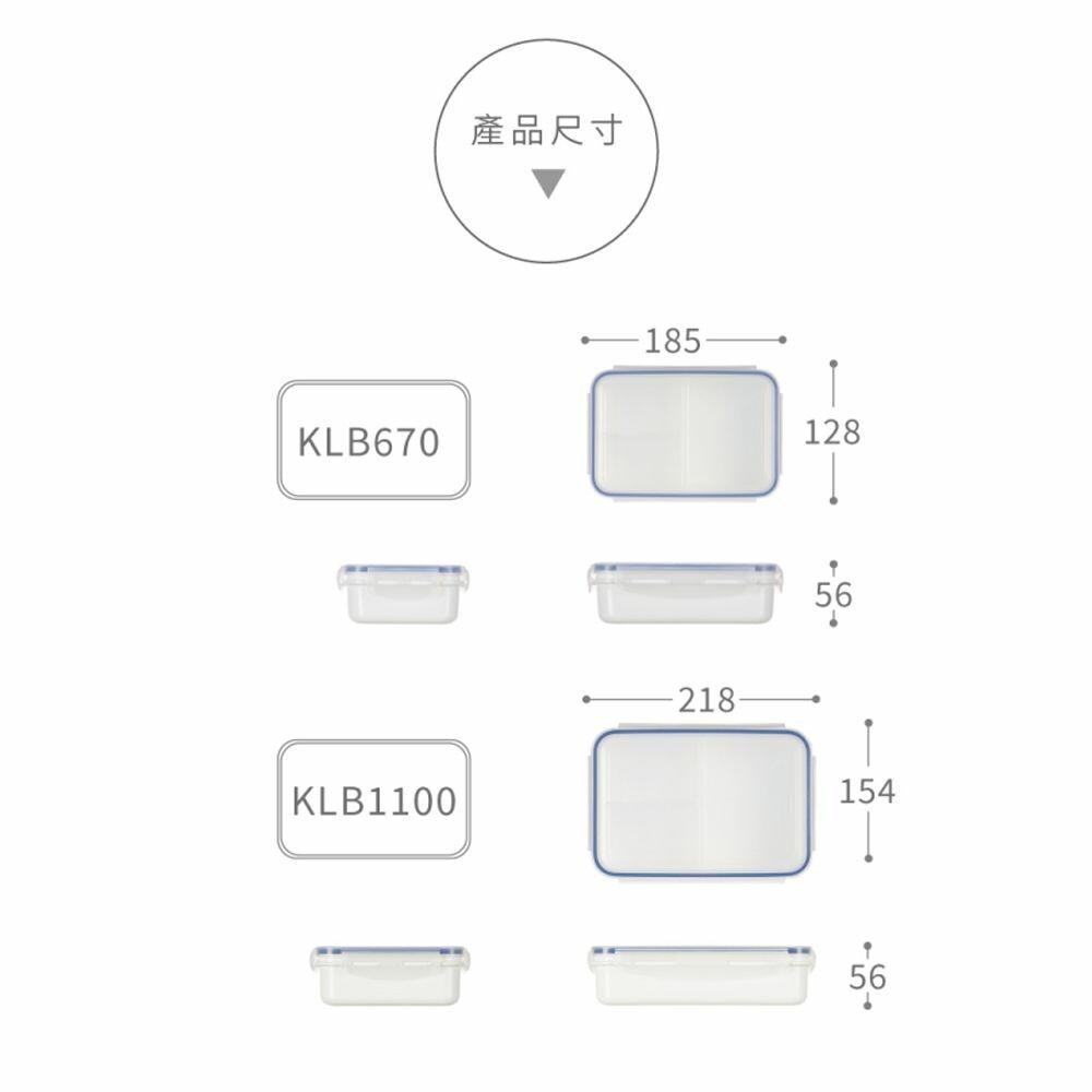 聯府 中三格天廚微波盒 KLB670