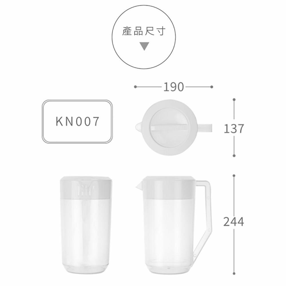 聯府 2.5L白雪007冷水壺 KN-007