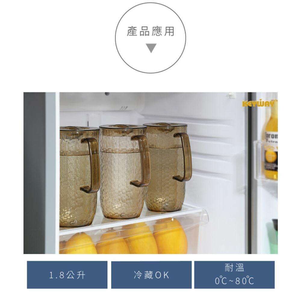聯府 黃水晶冷水壺 KN039-3
